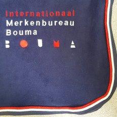 Paarden deken met geborduurd logo